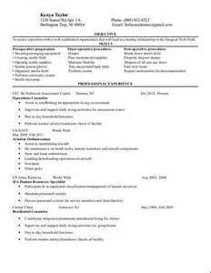 surgical technologist student resume http