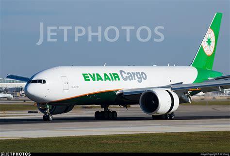 b 16781 boeing 777 f5e air cargo jk zhong jetphotos