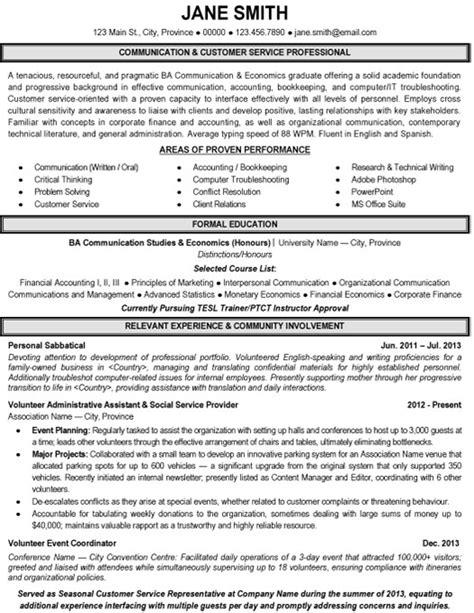 qualifications resume service summary customer