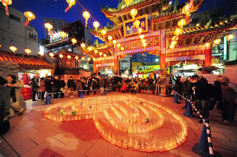 japan during new year new year festivities all set to start in yokohama the