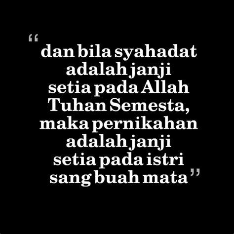 gambar kata kata cinta islami deqwan1