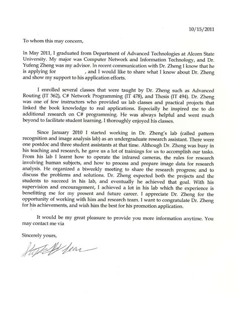Recommendation Letter For History Student Teaching Demo By Dr Yufeng Zheng