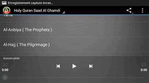 download mp3 ayat kursi saad al ghamdi download saad al ghamdi quran mp3 apk on pc download