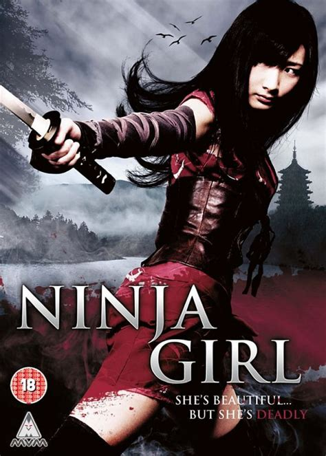 Film Genre Ninja | japanese ninja films aka kunoichi year 2011 country