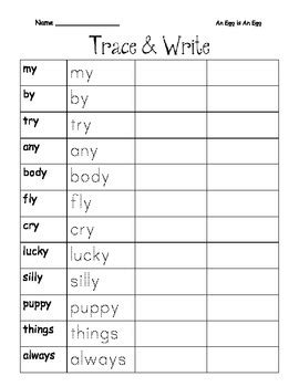 Reading Street Unit 3 Daily Word Work/Spelling Worksheets