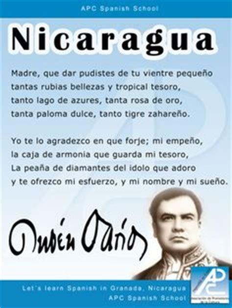 ruben dario biography in spanish nicaragua tierra de lagos y volcanes on pinterest