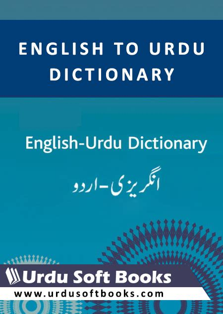 to dictionary april 2015 urdu books pdf