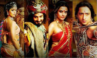 cerita film maha barata biodata dan foto shaheer sheikh quot arjuna quot mahabharata antv