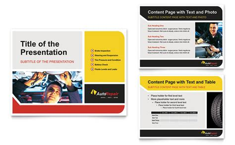 auto layout presentation auto repair powerpoint presentation template design