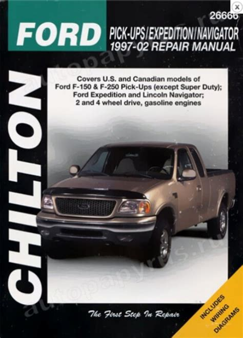 free auto repair manuals 2004 ford f150 on board diagnostic system free repair manual 2004 lincoln navigator 28 2004 lincoln navigator owners pdf manual 104830