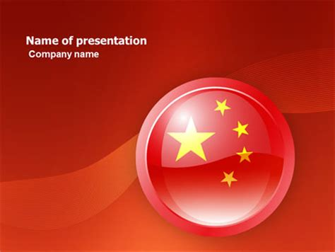 Flag Of China Brochure Template Design And Layout Download Now 03690 Poweredtemplate Com China Ppt Template