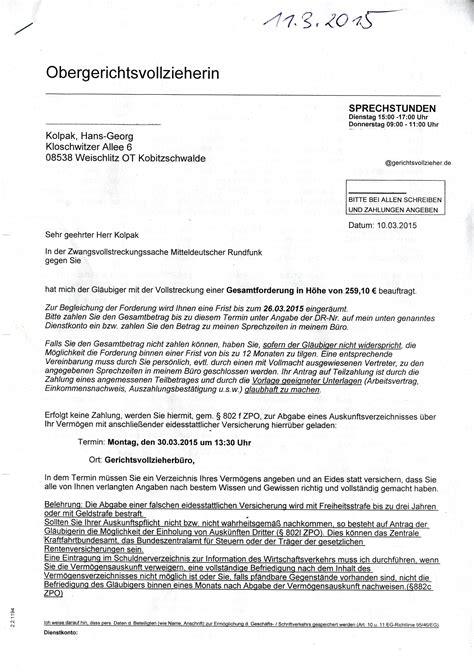 Musterbrief Beschwerde Antwort Beitragsservice Und Rundfunkbeitrag Dzig De Deutsche Zivilgesellschaft