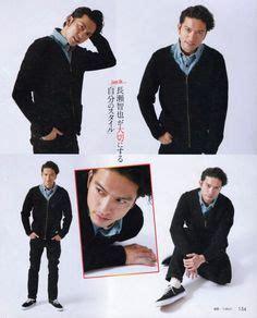 dramafire a love so beautiful tomboys nagase japanese drama my hero my boss cute 10