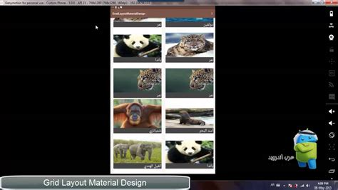 material design layout grid grid layout material design youtube