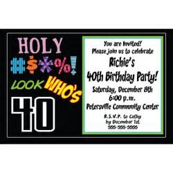 40th Birthday Invitation Templates Free by Invitation Templates 40th Birthday