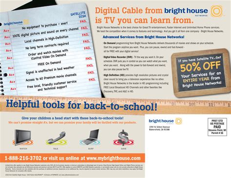 bright house networks home security 28 images bright