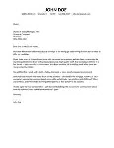 Tanning Consultant Cover Letter by Resume Cover Letter Summer