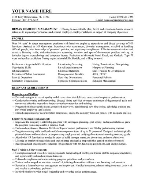 resume sles for human resources manager hr assistant