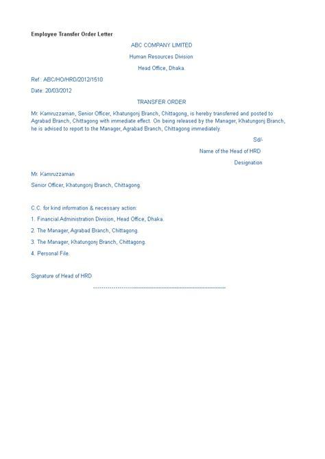 employee transfer order letter format templates
