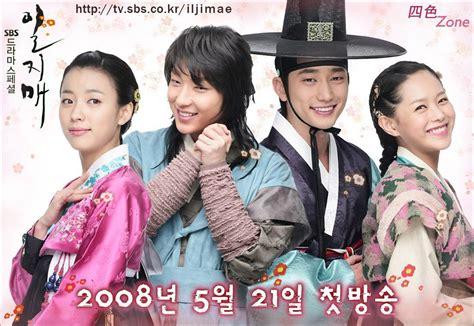 film korea romantis kerajaan iljimae daftar episode sinopsis drama kerajaan