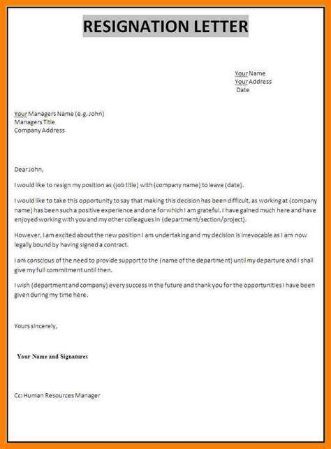 Resignation Letter Due To New by 5 Sle Resignation Letter Due To New Lpn Resume