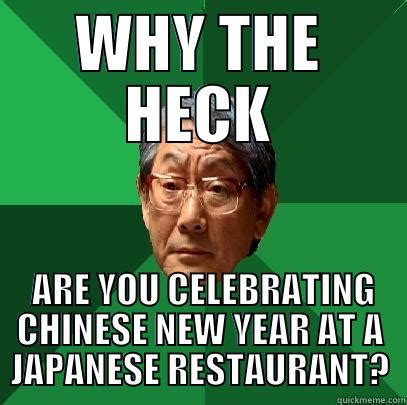 Chinese Memes - chinese new year quickmeme