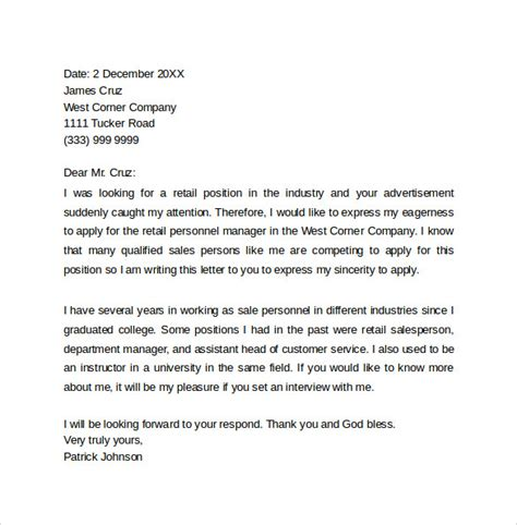 Retail Cover Letter Templates   8  Samples , Examples