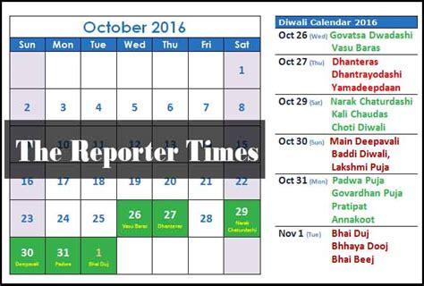 diwali calendar 2017 dates for deepavali dhanteras bhai