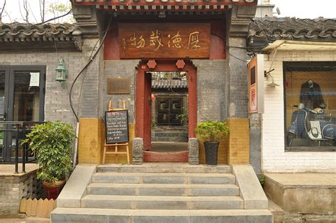 Eingangsbereich Feng Shui by Eingangsbereich Energie Durch Harmonische Gestaltung