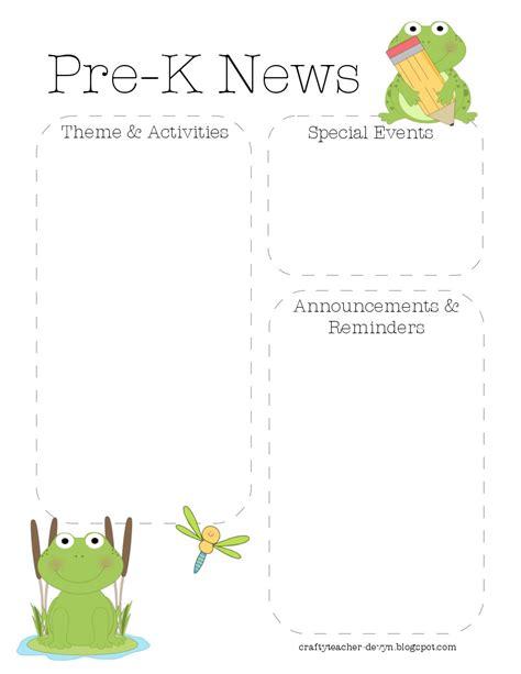 the crafty teacher frog pre k newsletter template