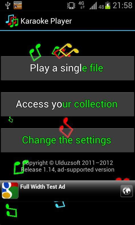 karaoke apk ulduzsoft karaoke player android apps on play