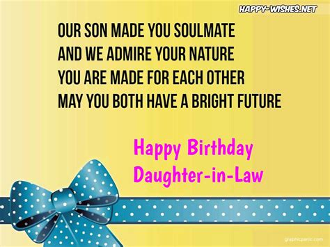 Happy Birthday Wishes To Our Happy Birthday Wishes For Daughter In Law Happy Wishes