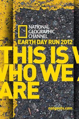 Natgeo Channel T Shirt deemen runner national geographic earth day run 2012