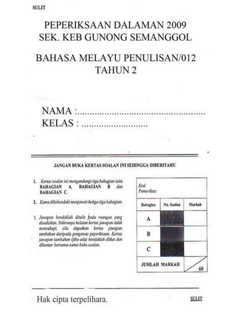 format penulisan novel malaysia soalan bahasa melayu k2 tahun 2