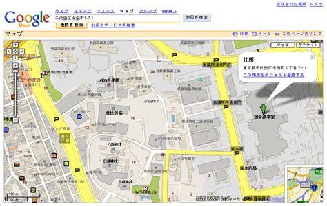 google images japan 일본지도보기 도쿄 지도 japan map