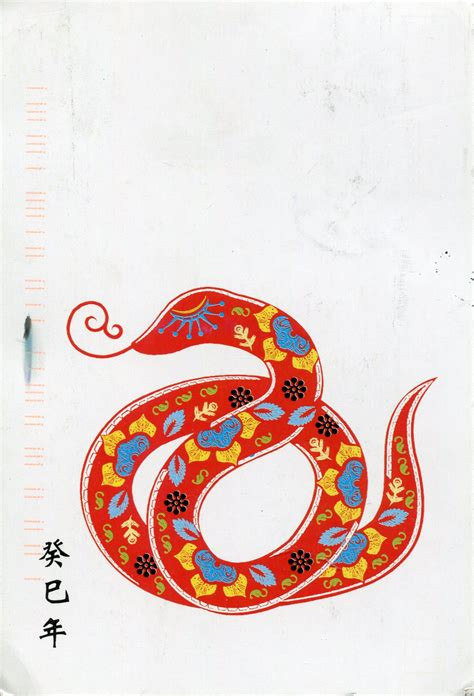 year of the snake year of the snake remembering letters and postcards