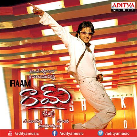 ram mp3 songs ram songs ram mp3 telugu songs free on