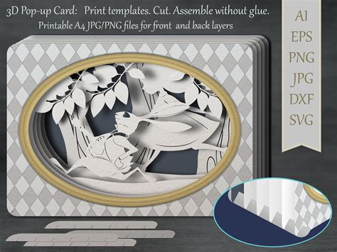 Tunnel Card 3d Pop Up Card Papercut Template White Rabbit Alice In Wonderland Ai Eps Png Laser Cut Pop Up Card Template