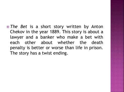 The Bet By Anton Chekhov Theme Essay by Anton Chekhov The Bet Essays Academicbankruptcy Web Fc2