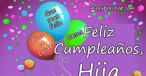 imagenes catolicas de cumpleaños para una hija tarjeta de cumplea 241 os para mi hija entre poemas y vivencias