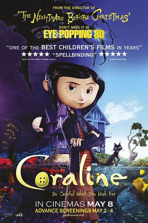 coraline  loft cinema