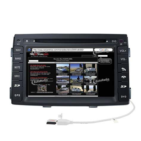 2011 Kia Sorento Navigation Update Entdecken Sie Alle Neuheiten Autoradio Gps Dvd Kia