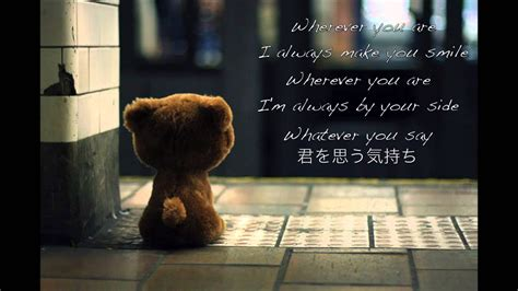 download mp3 one ok rock wherever you are wherever you are instrumental karaoke download one ok