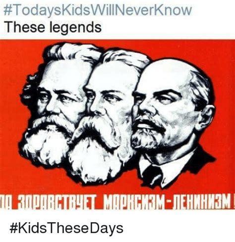 Legend Meme - todayskidswillneverknow these legends kidsthesedays