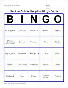 Edubakery com about super bingo card maker