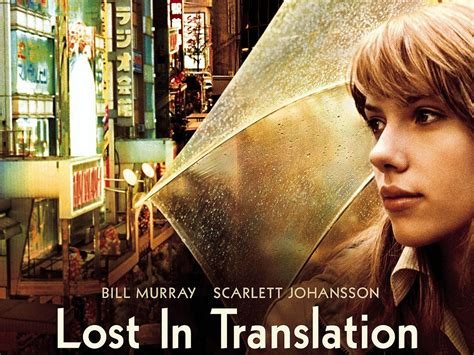 Themes Lost In Translation Film   lost in translation wallpaper and background image