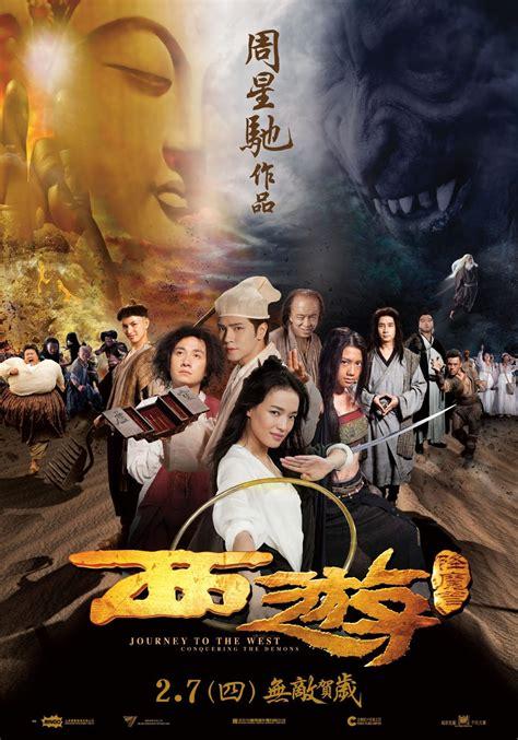 film action hongkong a year of hong kong films 2013 香港電影 回看 2013 asian