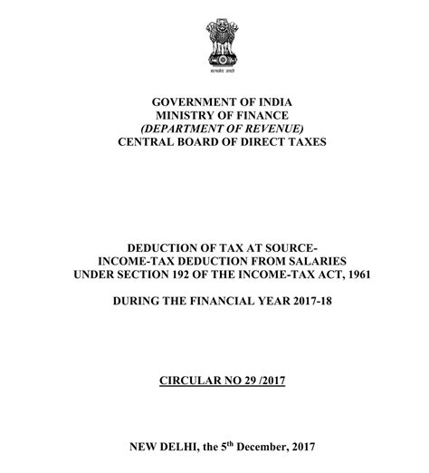 Deduction Section 16 Of Income Tax Act by Deduction Of Tax At Source Income During The Financial Year 2017 18 Central Govt Employees