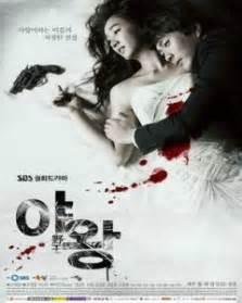 download film drama korea queen of ambition queen of ambition watch korean drama online korean