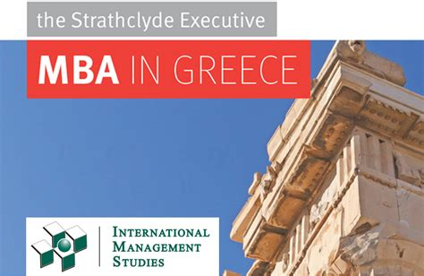 Modular Mba Europe by International Management Studies The Strathclyde Mba In